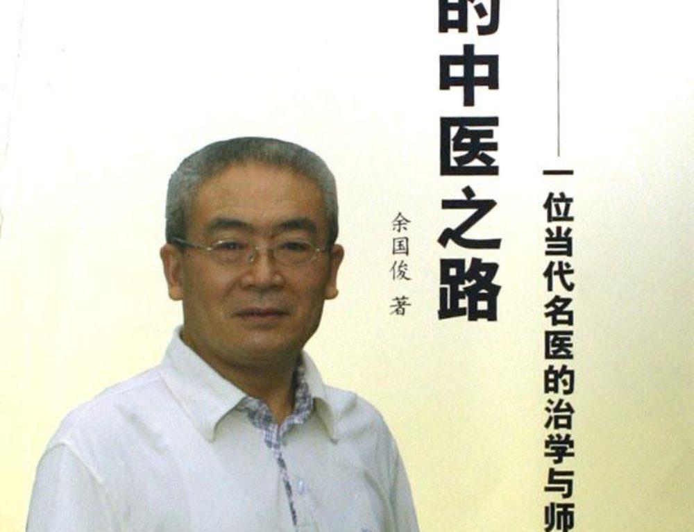 More on Shao Yao Gan Cao Tang